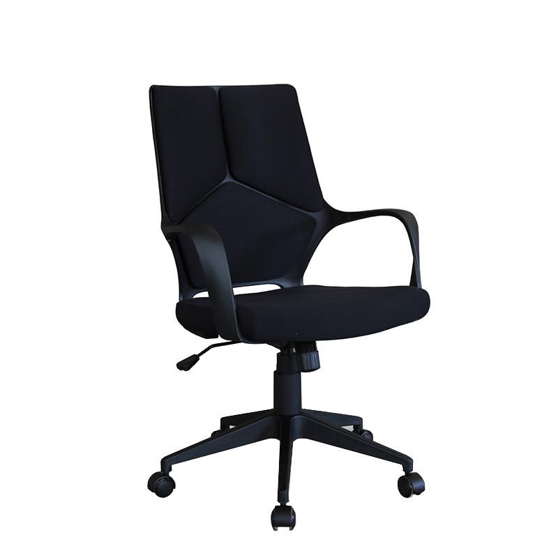 Chaise de bureau tissu noir - Landry