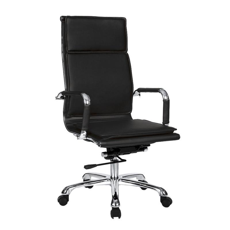 Chaise de bureau design simili cuir noir - Uber